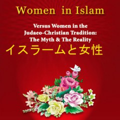 Women-Islam_vs_women-Judaeo-Christian_Jap_(islamone.org)_1