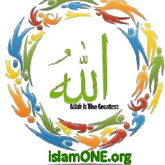 islamONE_logo_Trans_url