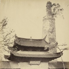 Mosque,_Canton