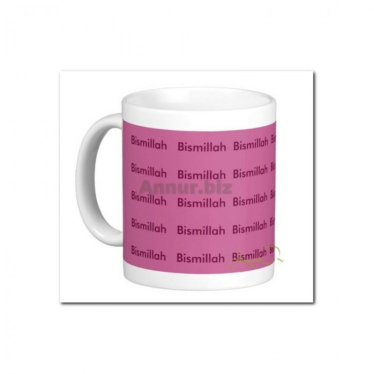 Purple  Bismillah Night Luminous Morph Mug