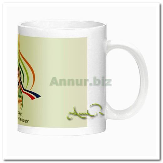 Bismillah Colour Night Luminous Morph Mug