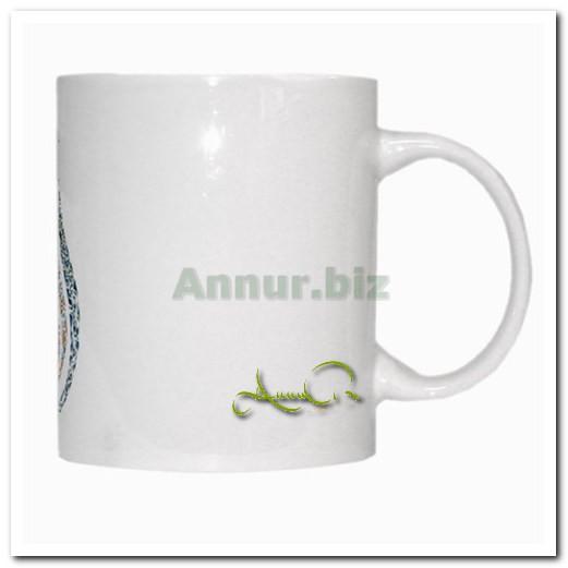 Allah multi Night Luminous Morph Mug
