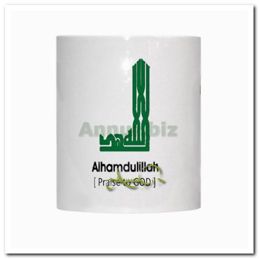 Allahamdulillah Night Luminous Morph Mug
