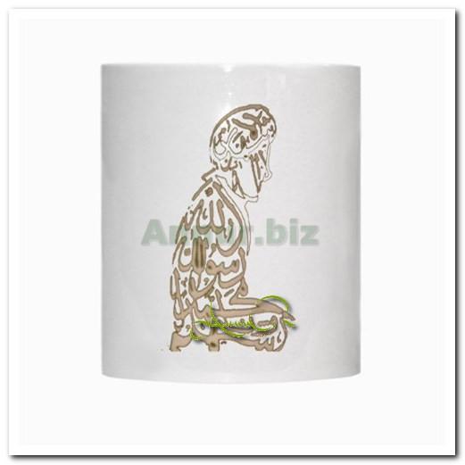 Kalima Man Night Luminous Morph Mug