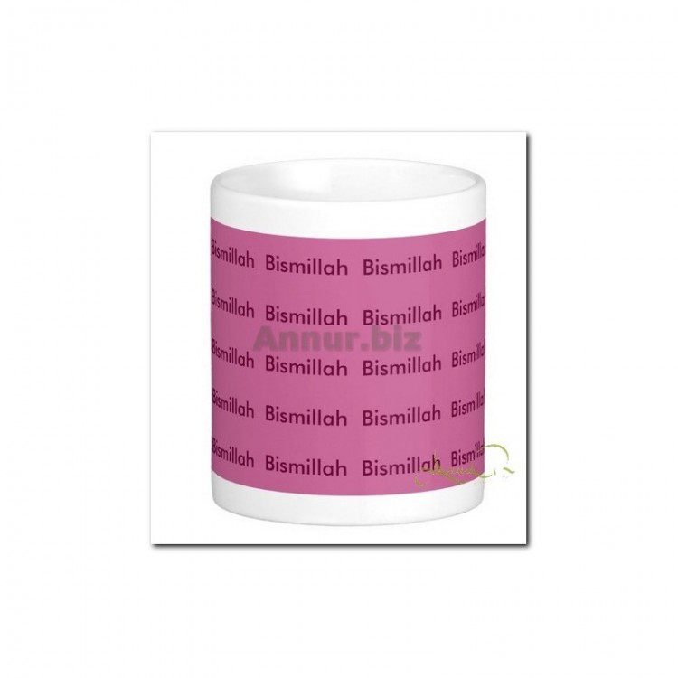 Purple  Bismillah Night Luminous Morph Mug